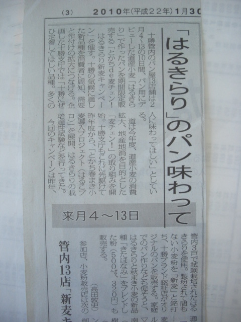 CIMG7316.JPG