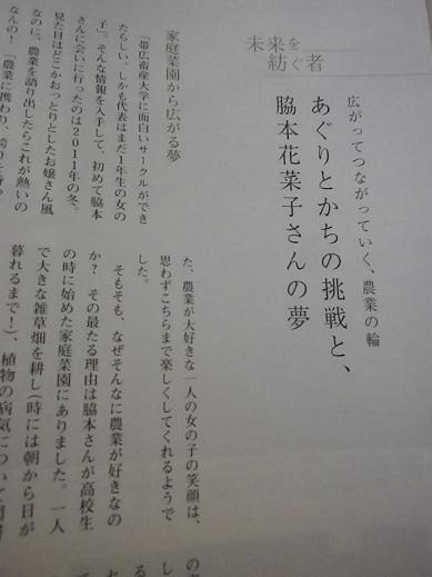 IMGP6846.JPG